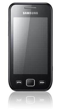 Samsung Патчи Прошивки